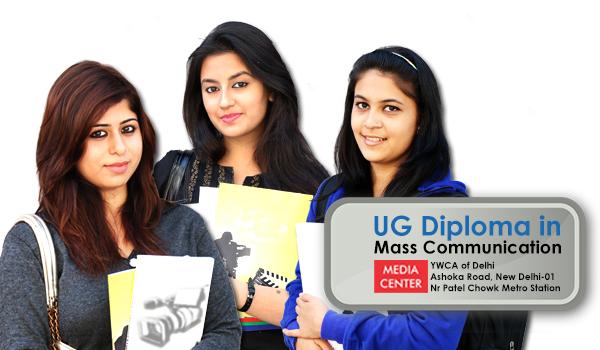 UG Diploma Courses